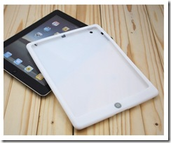Cute Silicone Cases For Ipad2