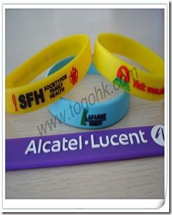 Printed Yellow Silicone Wristband
