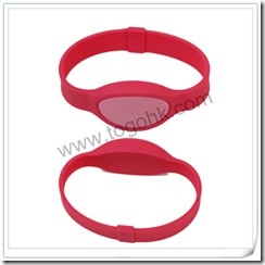 Double color silicone bracelet13