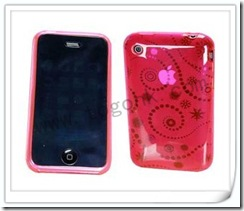 Protective & Soft Silicone Case for iPhone 4G