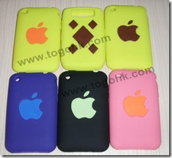 Silicone Case Skin For iphone 4s