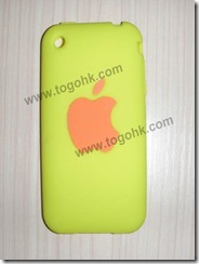 iphone4 Silicone Case