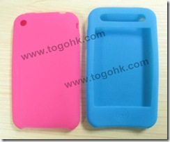 Silicon Case For Mobile