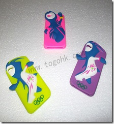 London Olympic Mascot Silicone Case