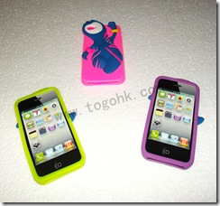 Silicone Case for London Olympic Supplier