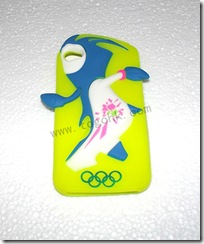 Green Color Silicone Case for London Olympic