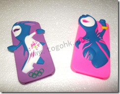 London Olympic Silicone iPhone 4 Cover