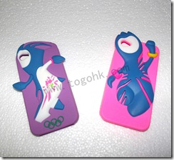 Silicone Case for London Olympic iPhone 5