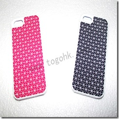 Red iPhone 5 Silicone Case