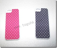 iPhone 5 Silicone Cover