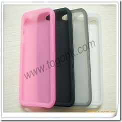 Silicone Case for HTC Supplier