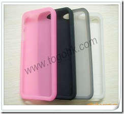 Professional manufacturer of Silicone Case
