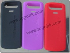 Silicone Case for LG