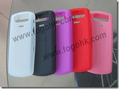 Silicone Case for Blackberry Bold