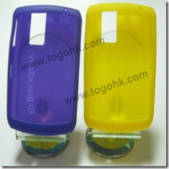 Silicone Case For Iphone 4 Protective