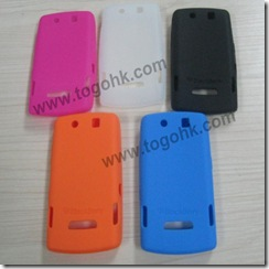 Colorful Silicone Case For Iphone 4g