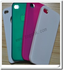 White Silicone Cover