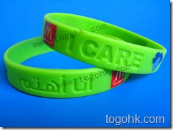 Customized Silicon Bracelet Product