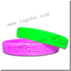 20Customized Special Silicone Bracelet