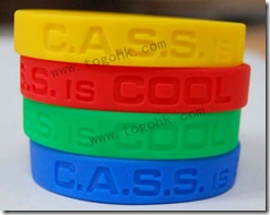 Beautiful Silicone Bracelet Product