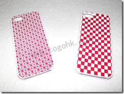 Silicone iPhone 5 Case