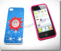 Protective Silicone Case for iPhone 5