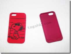 Iphone5 Silicoen Case Wholesaler
