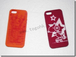iPhone 5 Protective Silicone Case