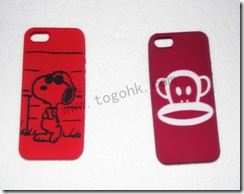 Silicone iphone 5 Case Product