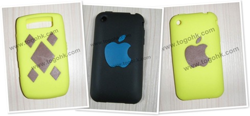 查看 Silicone Case For Iphone 4 case
