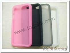 ---Mobilephone Silicone Case