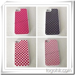 Silicone Case For iPhone 5