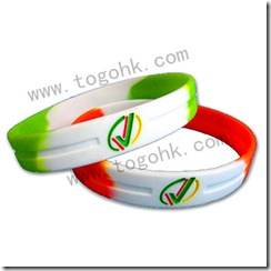 Debossed Silicon Wristband