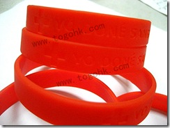 Debossed Silicone Wristband Supplier