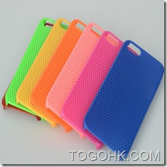 Hard Plastic Phone Case