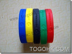 Silicone Watchband