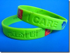 Printed Silicone Bracelet Supplier