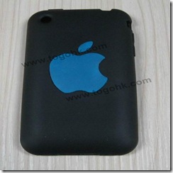 Plastic/Silicon iPhone Case