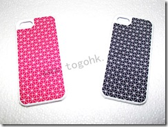 Silicone Case for iPhone 5 Supplier