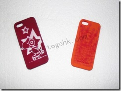 iPhone 5 Silicone Case