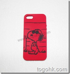 Custom Design Silicone iPhone 5 Case