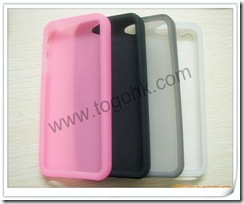 Black Silicon Case for iPhone