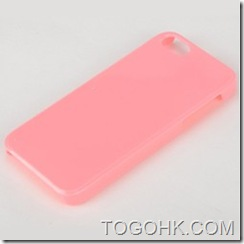 Plastic/Silicone iPhone 5 Case