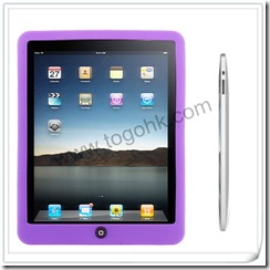 Silicone Case for Android Tablet