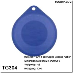 Blue silicone mat