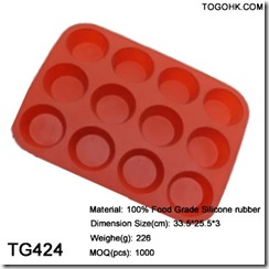 silicon round cake mould
