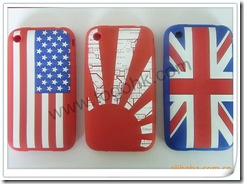 Customized Silicone Mobile Phone Case