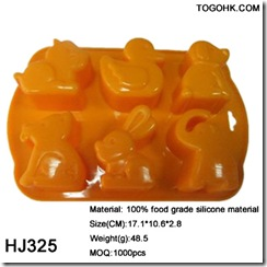 Silicone Animal bakeware