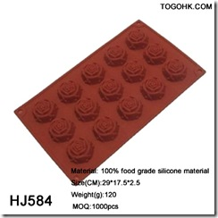 Silicone bakeware 18 hold Roses