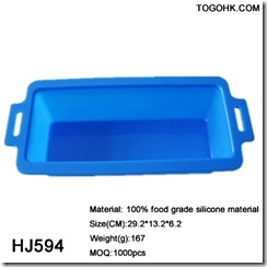 Silicone bakeware3